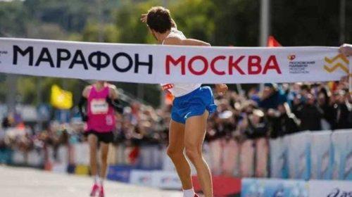 Moszkva Maraton