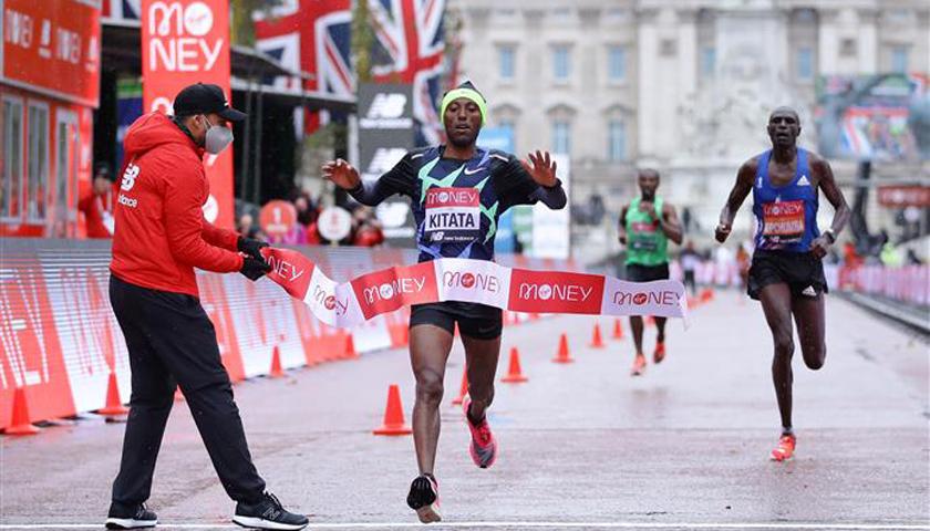 London Marathon 2020 befutó