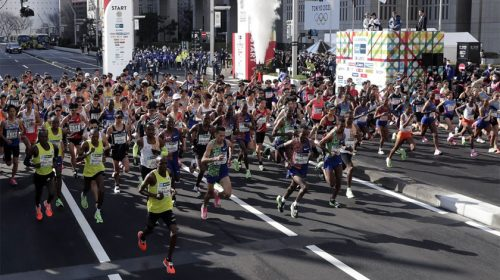 Tokio Marathon 2020 elit mezőny